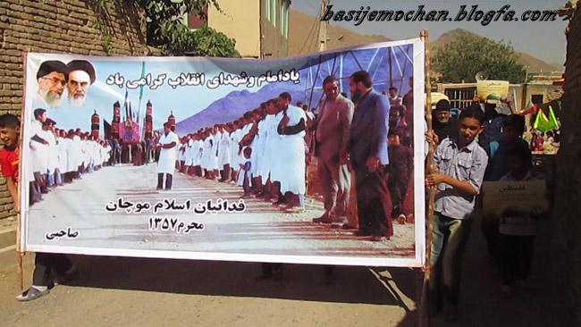 تظاهرات روز قدس امسال